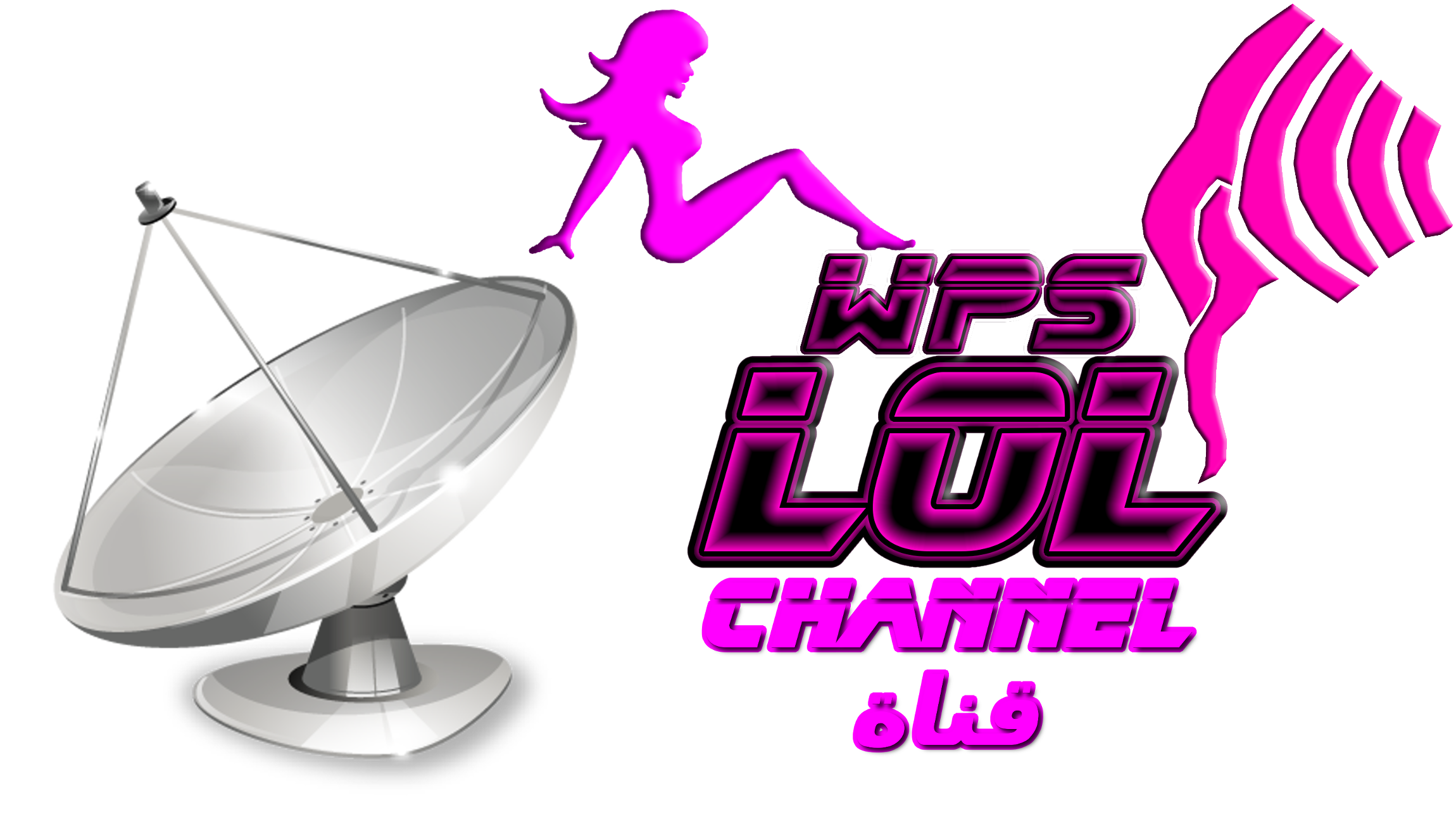 wpslol channel logo